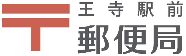 王寺駅前郵便局