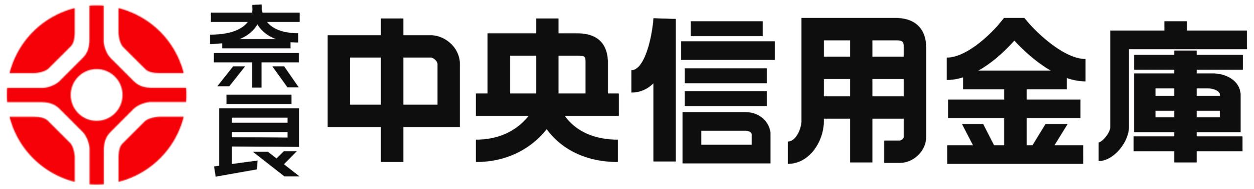 奈良中央信用金庫 王寺支店