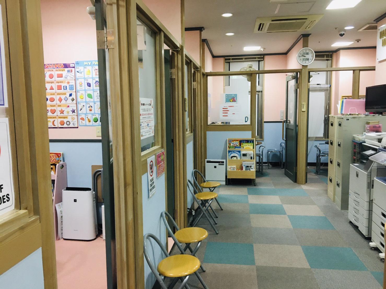 NARA日米英語学院